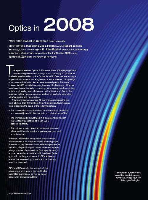 光学周期微结构进展